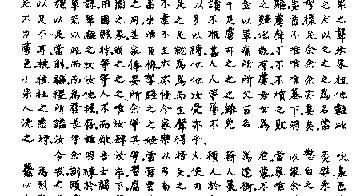 Phân tích nghệ thuật bài Hịch tướng sĩ của Trần Quôc Tuấn